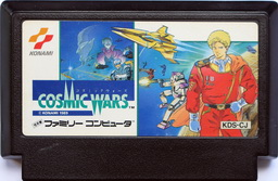 Cosmic Wars [famicom]